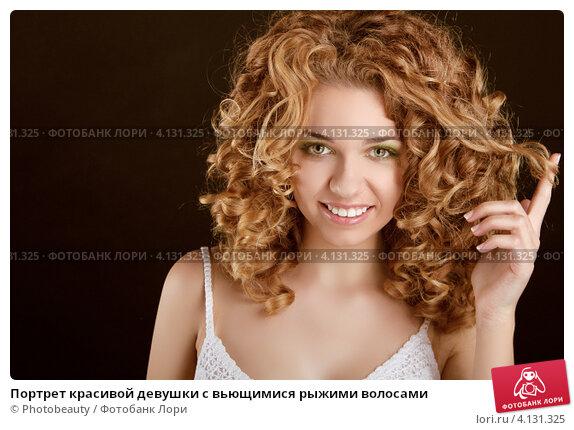 foto-rizhaya-kudryavaya