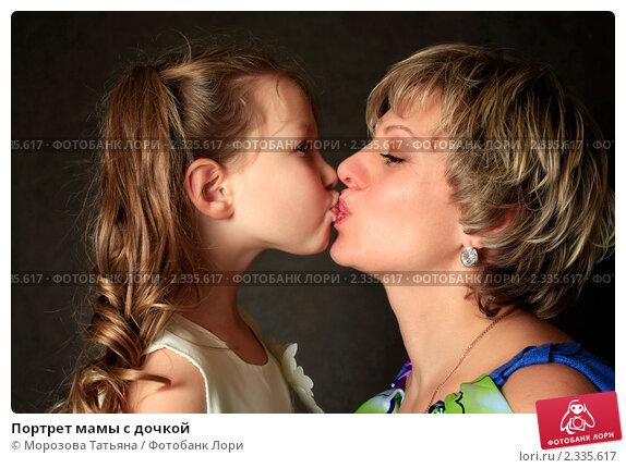 porno-foto-razvratnih-lesbiyanok