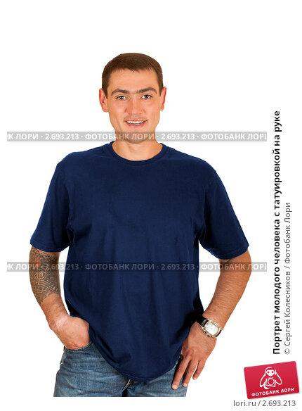 Узор на запястья мужские тату на спине