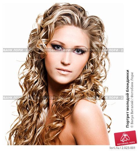 My Hair Transformation Loose Curl Hair Perm | Short Hairstyle 2013