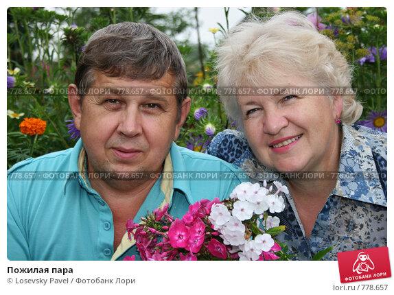семейная пара познакомится с девушкой фото