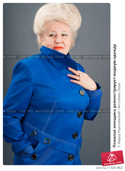 Магазин Женской Одежды Знатная Дама
