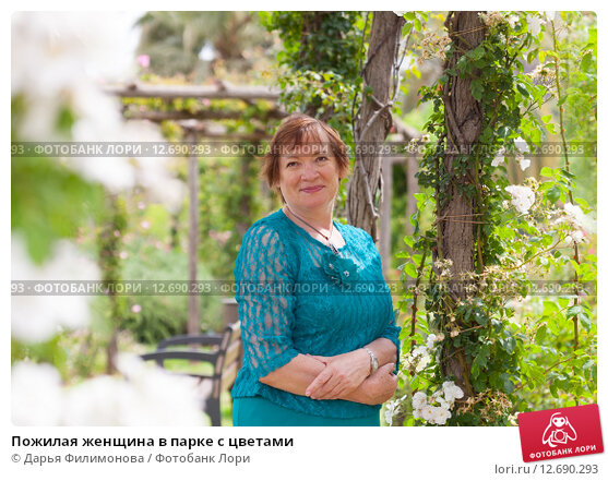 Фото пожилая женщина с цветами
