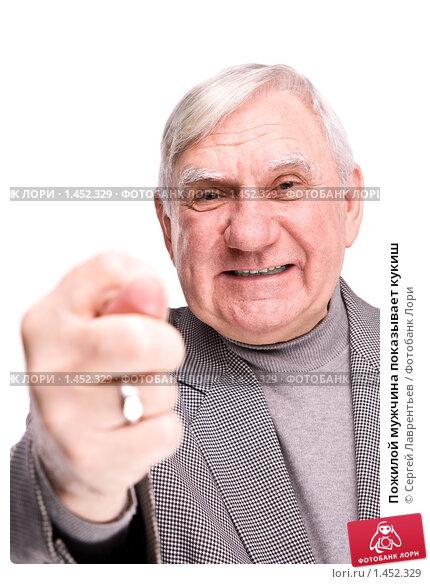 К чему снится пожилой мужчина