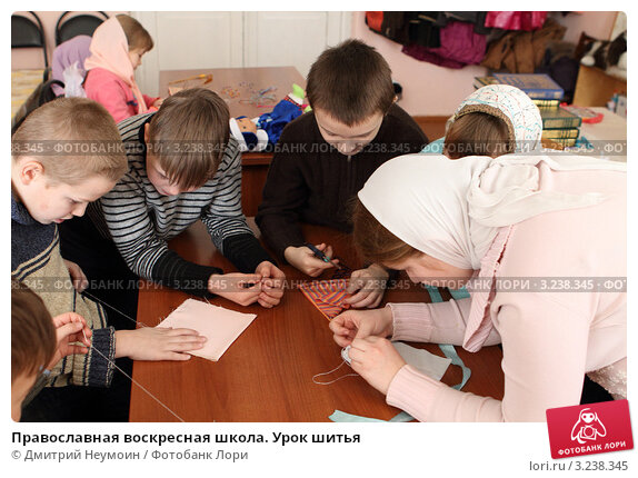 Урок по рукоделию в школе