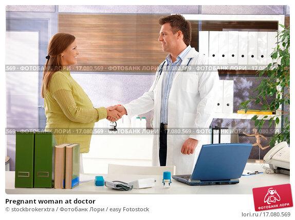Каких нужно врачей пройти во время беременности