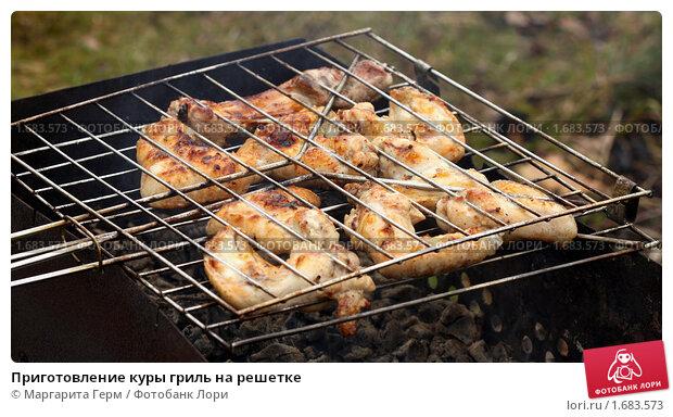 Курица гриль целиком рецепт на решетке