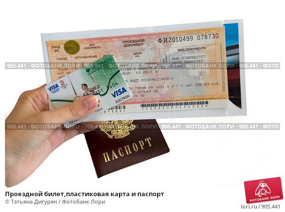 Дебетовая карта visa classic цена Обнинск