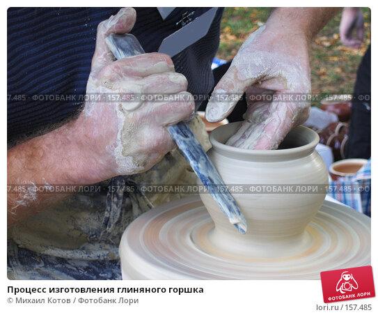 Сделать горшок из глины своими руками - СтеллСервис