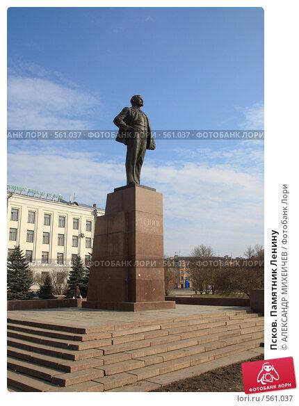 Подбор памятников Зеленоград Лампадка из габбро-диабаза Кингисепп