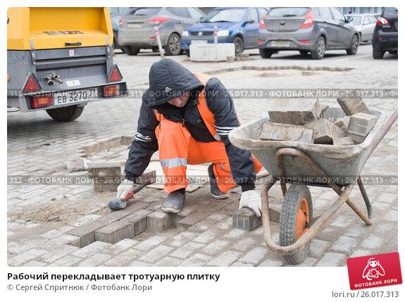 Как переложить тротуарную плитку