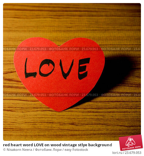Dating words love