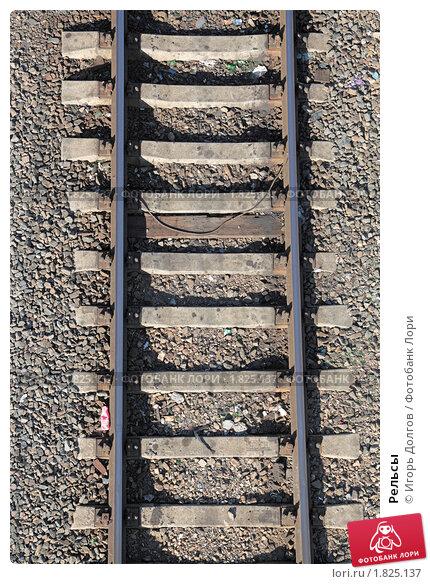 Из рф в иловайск прибыл железнодорожный эшелон с противотанковыми и противопехотными минами, боеприпасами