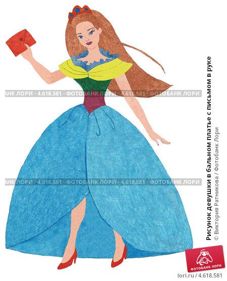 крючок для длина юбка очень красивы