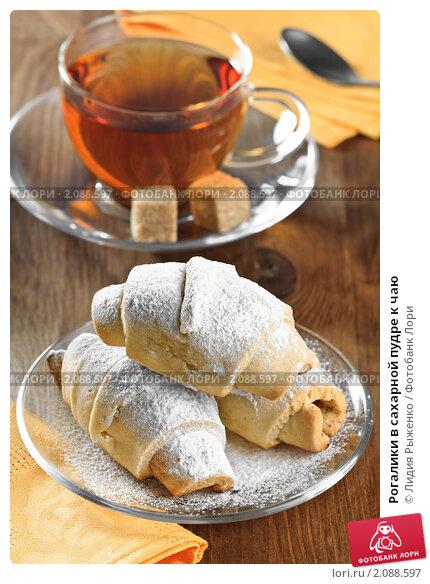 Рогалики с сахарной пудрой рецепт