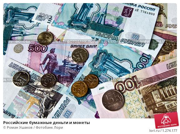 кредиты санкт петербурге