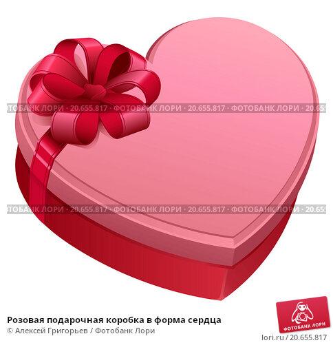 Сердце коробка видео