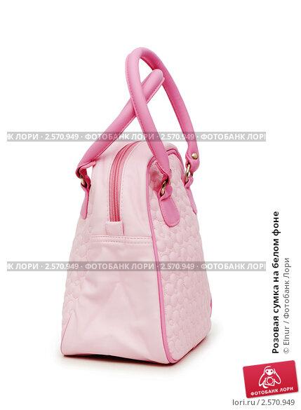 Розовая сумка на белом фоне, фото 2570949, снято 27 декабря 2009 г. (c...