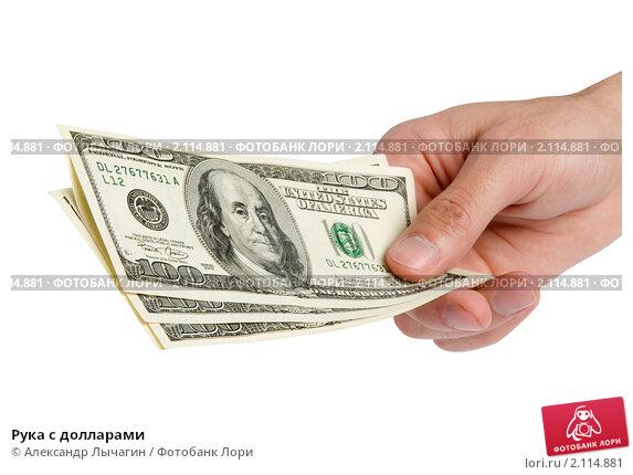 Валюта чехии курс к рублю