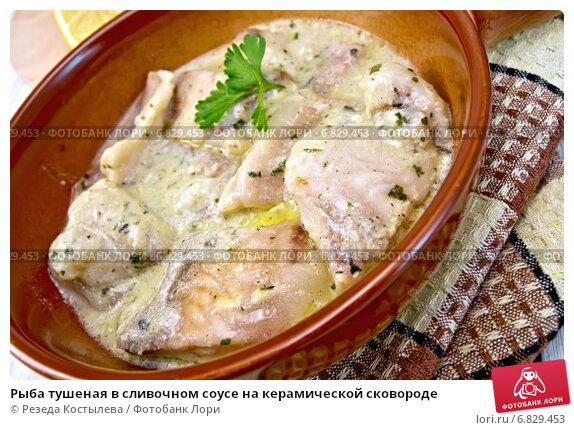 Красная рыба в сливочном соусе рецепт в духовке