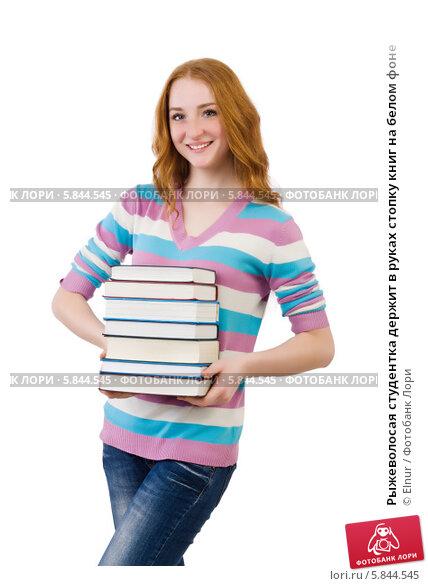 Рыжеволосая студентка
