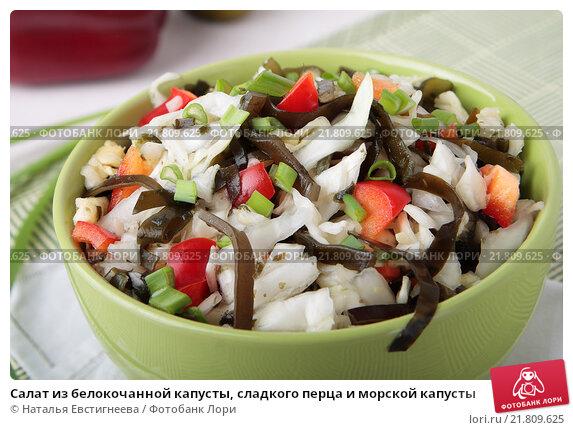Рецепт с фотографиями капуста салатная