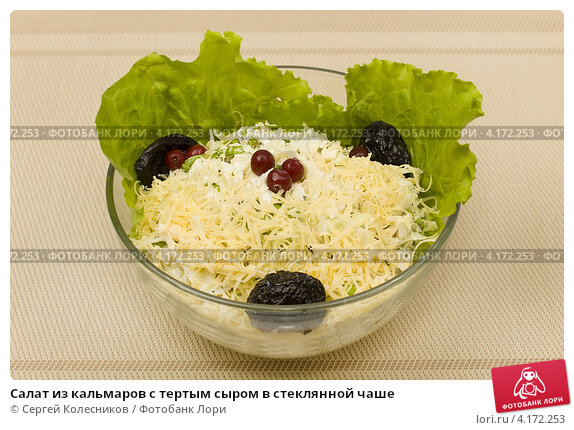 Салат курица с огурцом и черносливом и сыром