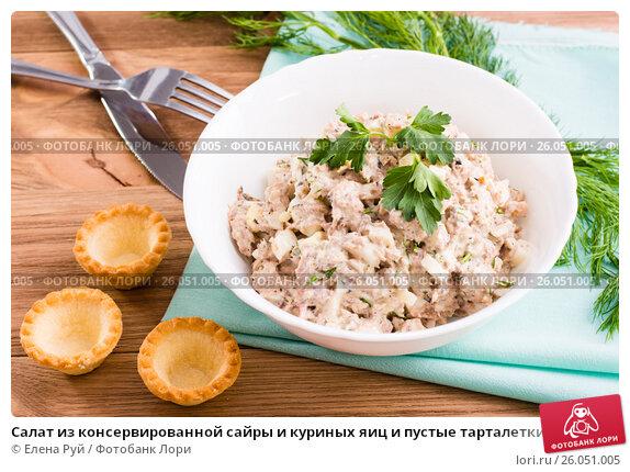 Салат с рыбной консервы с