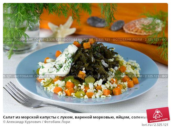 Что можно приготовить из морской капусты рецепты