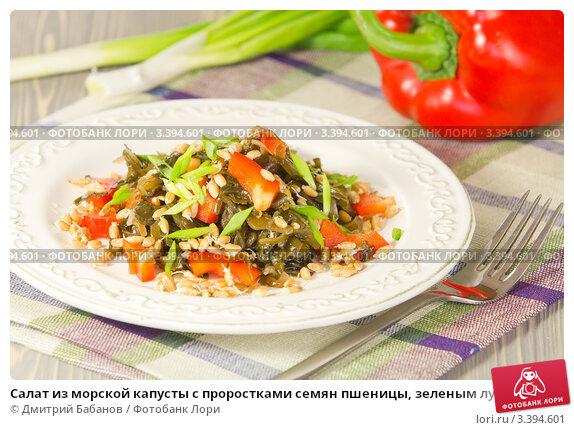 Рецепт салатов с морской капустой с пошаговое