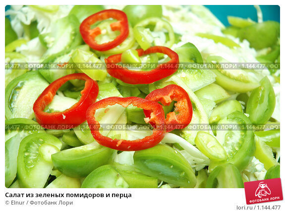 Салаты из зеленых помидор с перцем на зиму