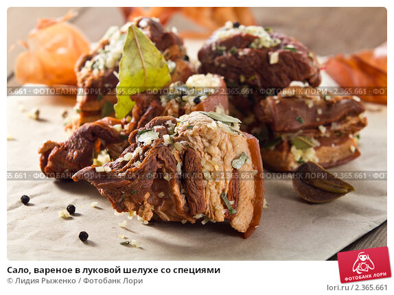 Сало вареное со специями рецепт 173