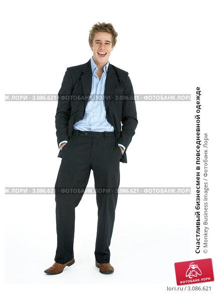 Счастливый бизнесмен в повседневной одежде, фото 3086621.