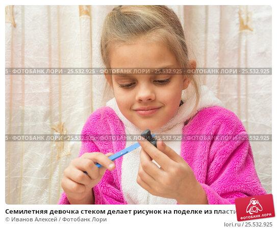 Рисунок семилетней девочки