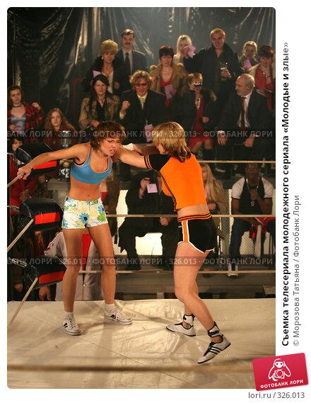 Female fist fight