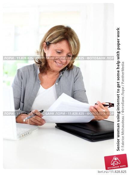 Essay help discord