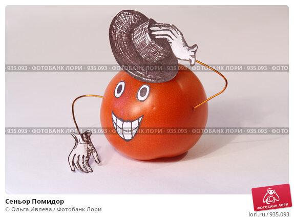 Сеньор помидор поделка из помидора