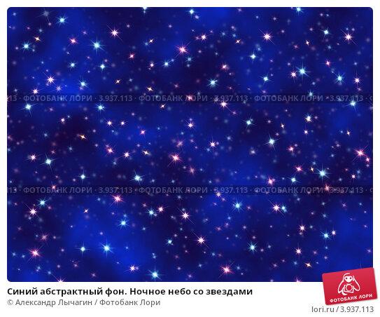 Фиолетовый фон и акварель со звездами Вектор  Скачать