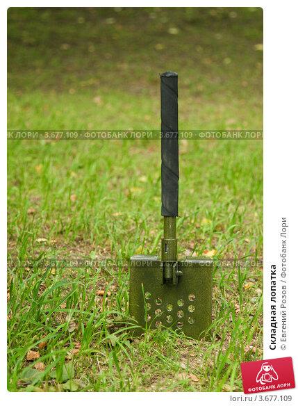 Складной черенок для лопаты