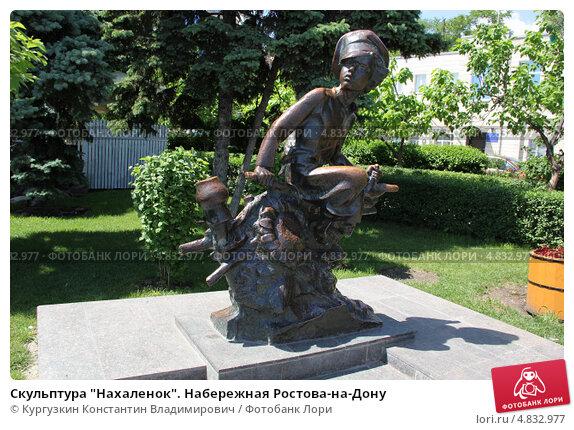 Вертикальные памятники Петровско-Разумовская Ваза. Токовский гранит Сураж