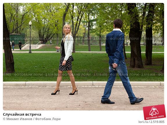 sluchaynie-fotografii-devushek