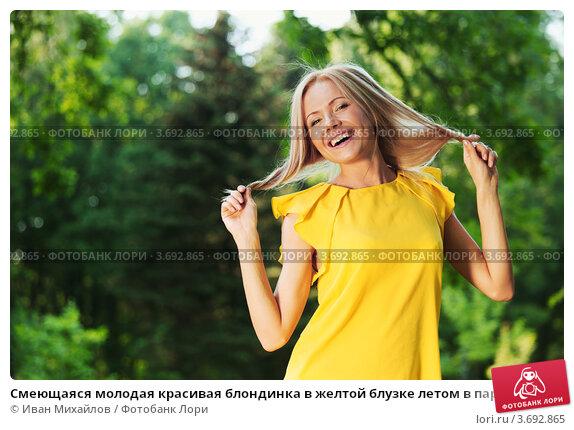 devushka-v-zheltom