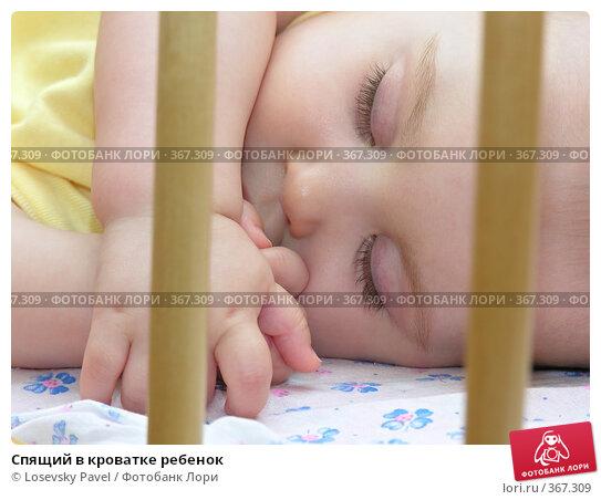 Почему ребенок спит днем хорошо а ночью плохо спит