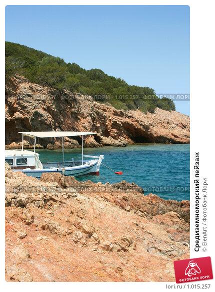 Пейзажи средиземноморья фото