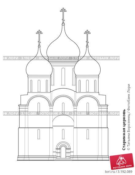 Как нарисовать церковь с куполами поэтапно