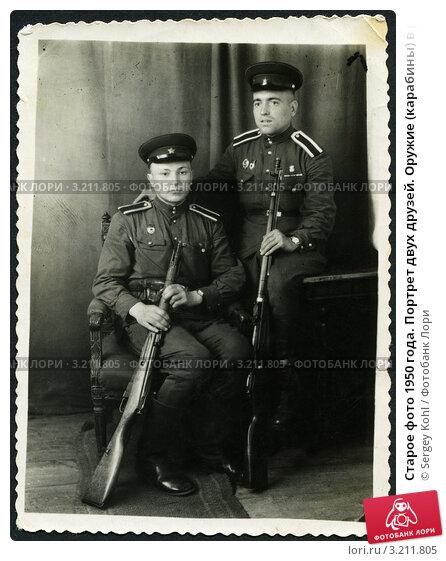 Оружие карабины в руках фото № 3211805