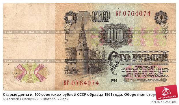 восточный кредит пермь