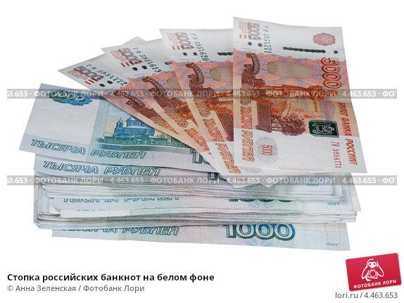 кредитный союз мелитополькредит