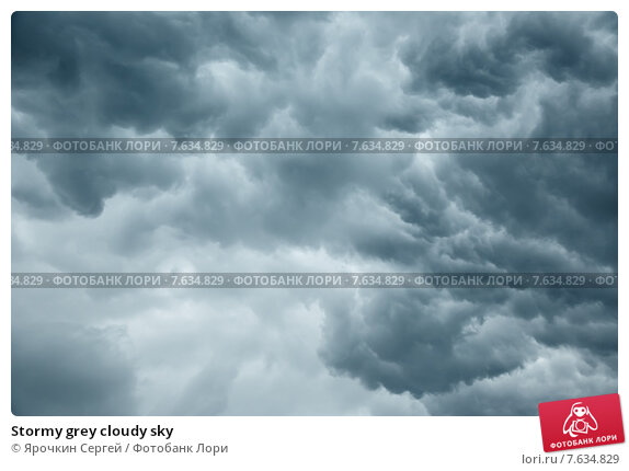 Grey cloudy sky background