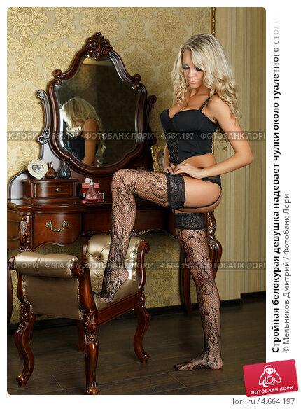 prostitutki-murmansk-video